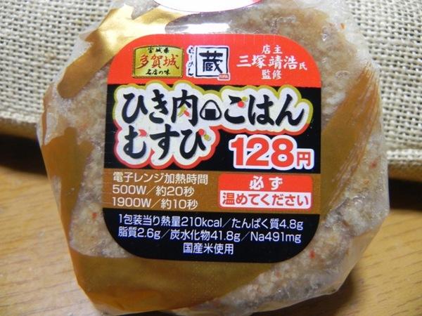 DSCN2497.JPG