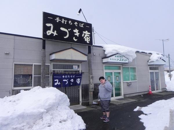 みづき1.JPG